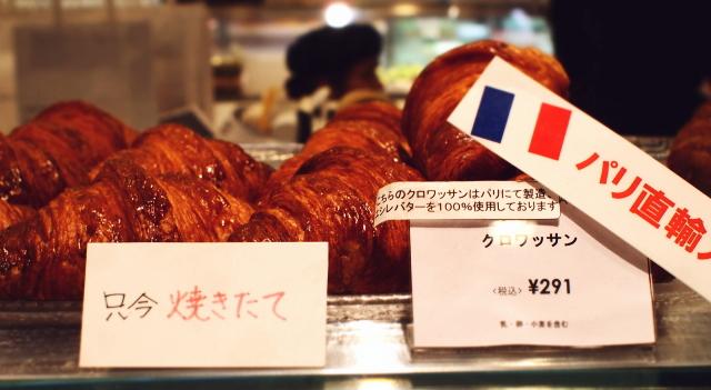 渋谷ヒカリエ おいしいパン屋さん