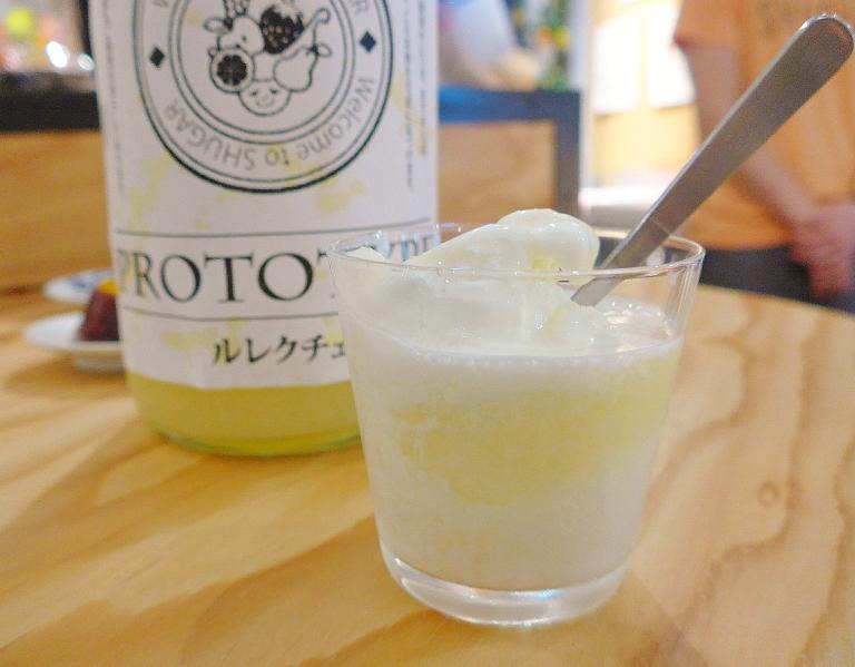 渋谷 果実酒 BAR