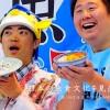 第1回日本魚祭り(SAKANA JAPAN)