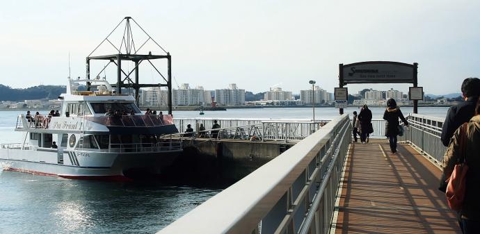 三笠発 猿島行 船