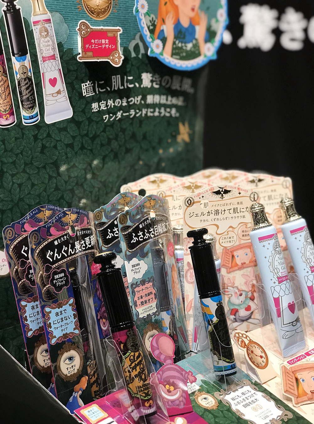 「マジョリカ マジョルカ」より、ディズニーの'アリス'をモチーフ にしたスペシャルパッケージの限定品