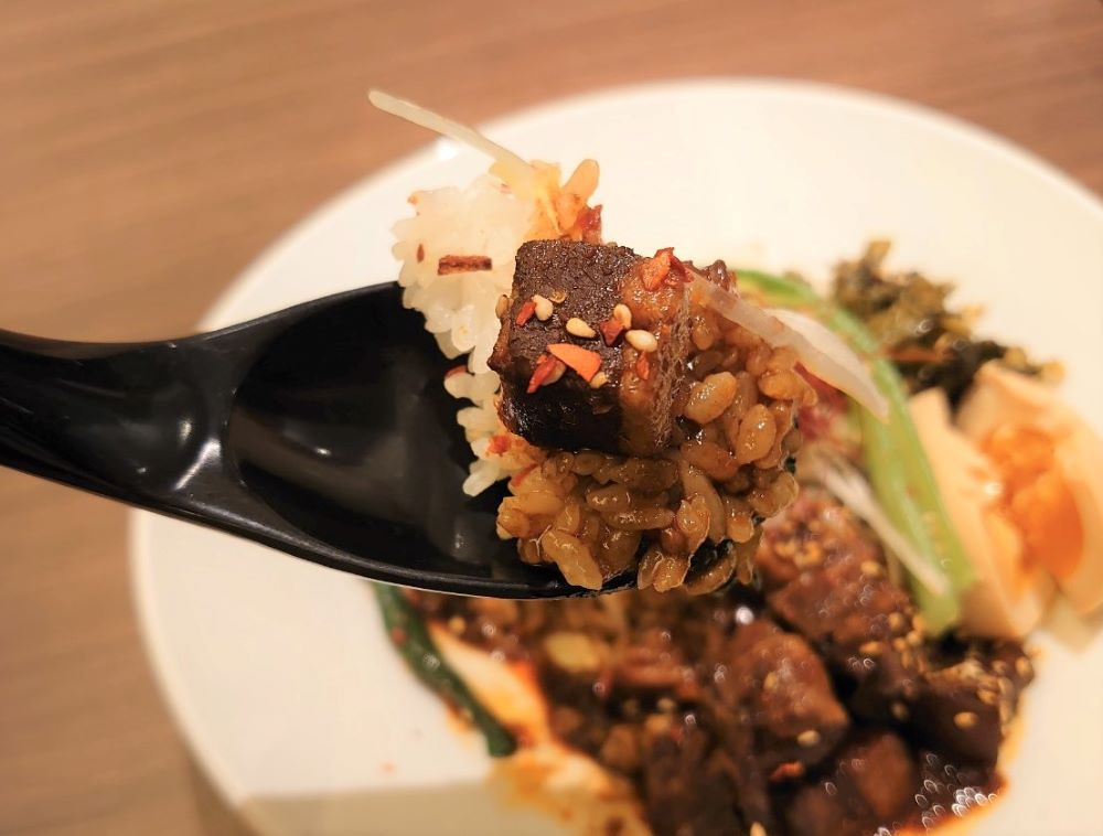麻辣魯肉飯 食べてみた