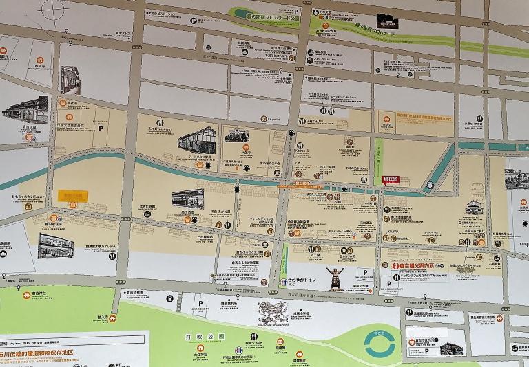 倉吉白壁土蔵群 観光マップ