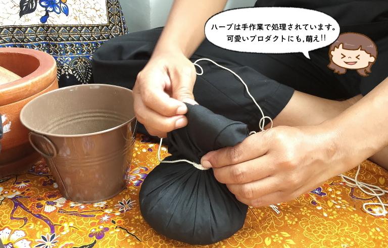 カンボジア 手作り ハーブボール
