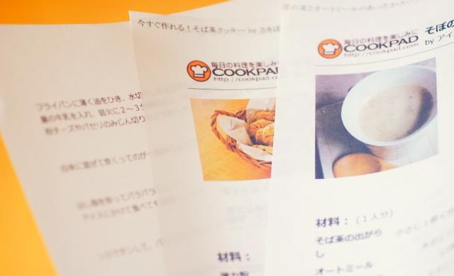 蕎麦茶 ソバの実 レシピ