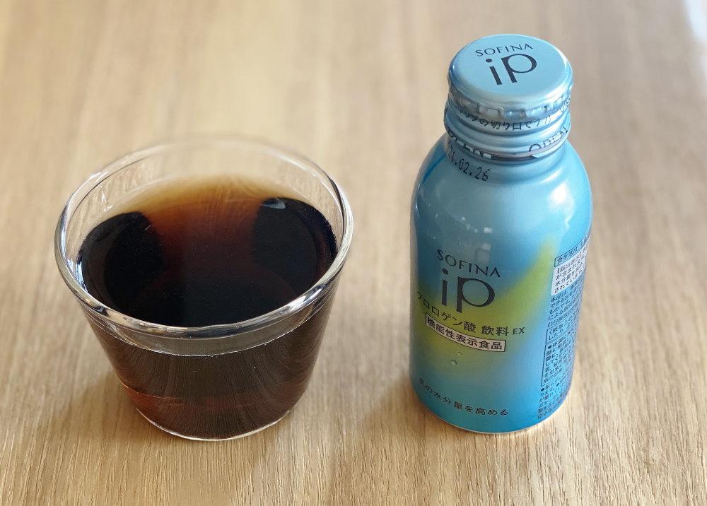 クロロゲン酸飲料EX