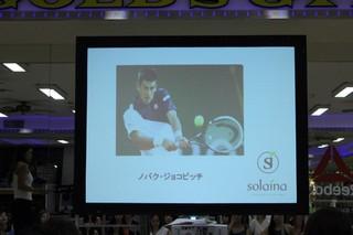 solaina5