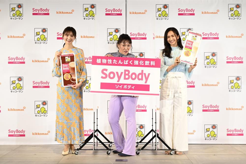 優木まおみさん、バービーさん、おのののかさんストレス発散や日々の食生活など語る「キッコーマン 新商品発表会 」