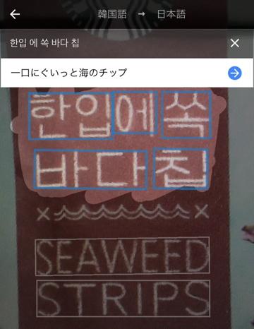 韓国 スターバックス seaweed strips