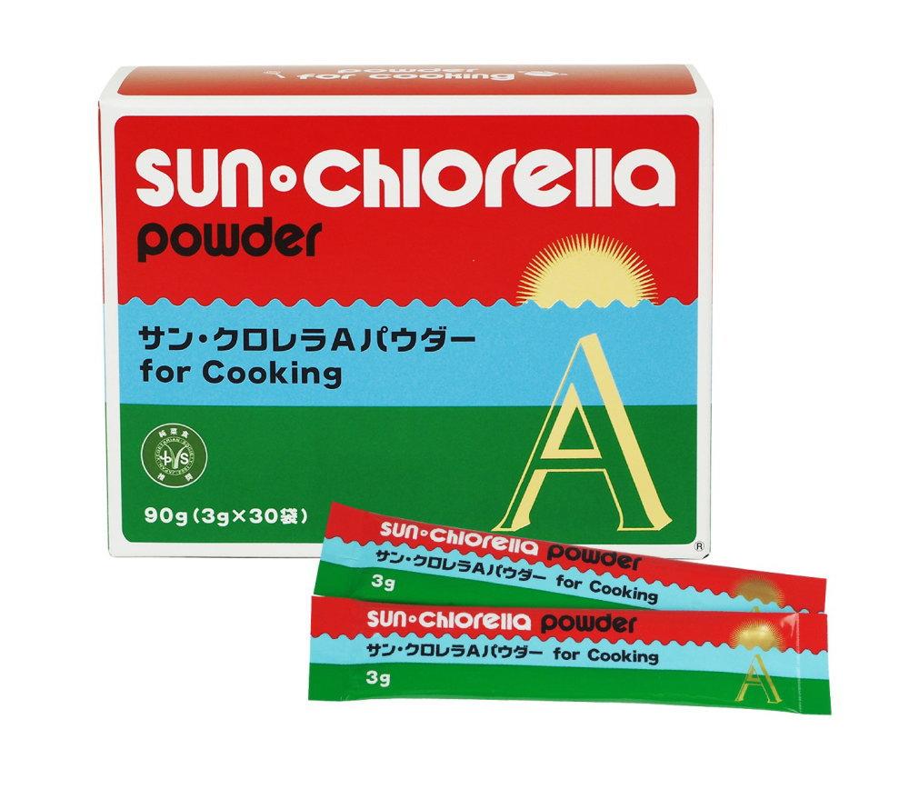 サン・クロレラA パウダー for cooking