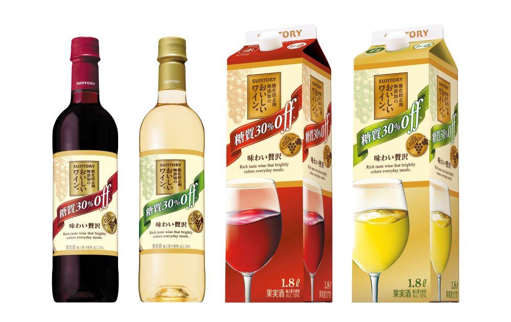酸化防止剤無添加のおいしいワイン。糖質30%オフ 飲んでみた