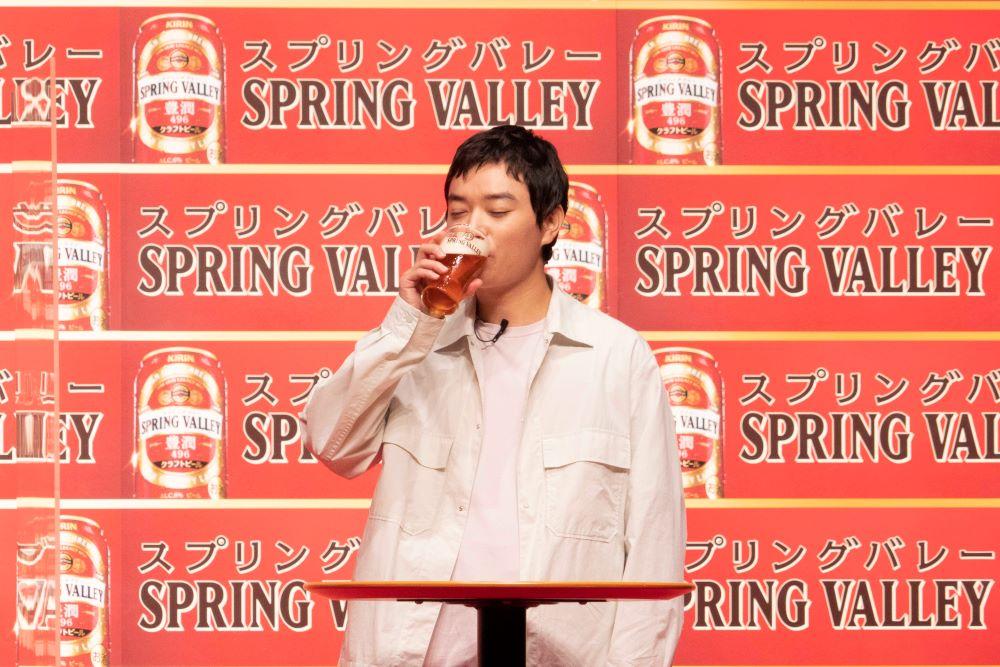 クラフトビール『スプリングバレー』3,000万本突破記念祝杯式