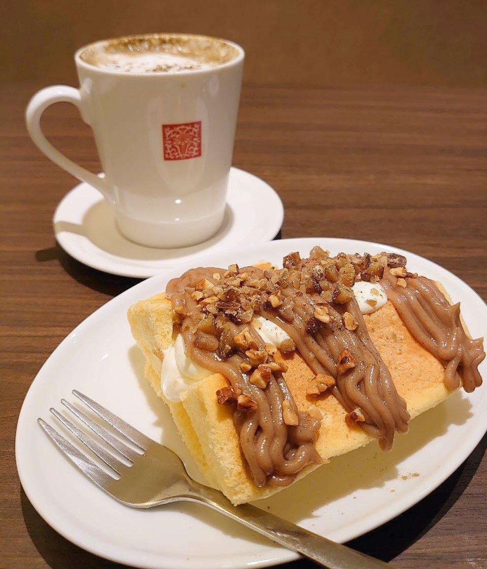 台湾カステラ ほうじ茶マロン