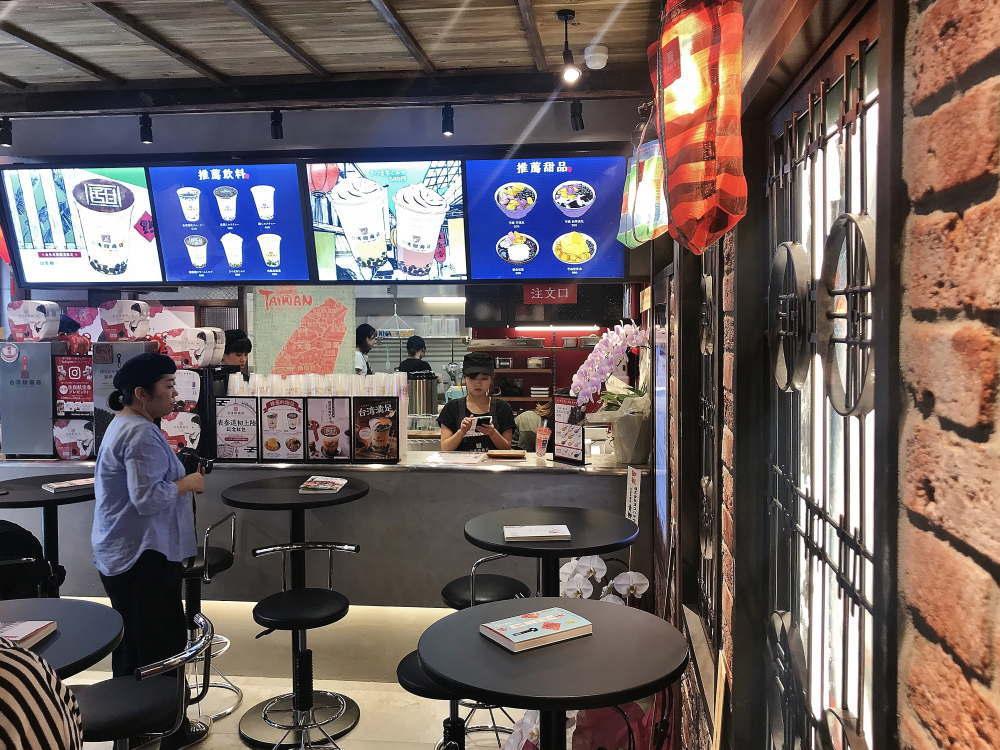 台湾甜商店 表参道店 店内の様子