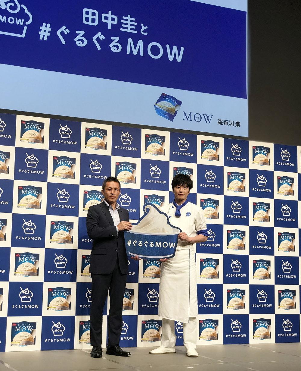 森永乳業株式会社のマーケティング統括部長 池田 三知男と田中圭