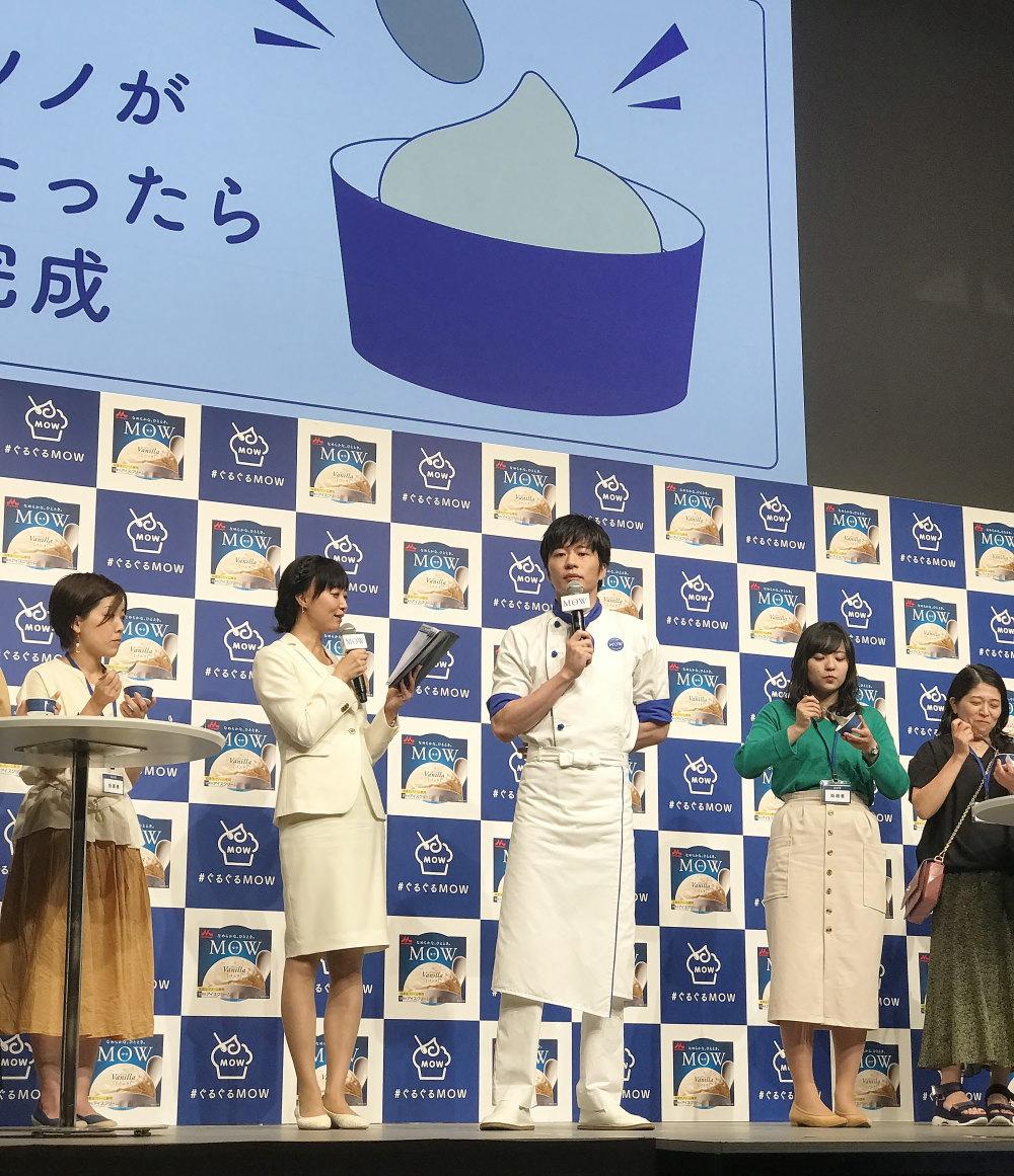 イベント「田中圭と#ぐるぐるMOW」ファンとの交流の様子