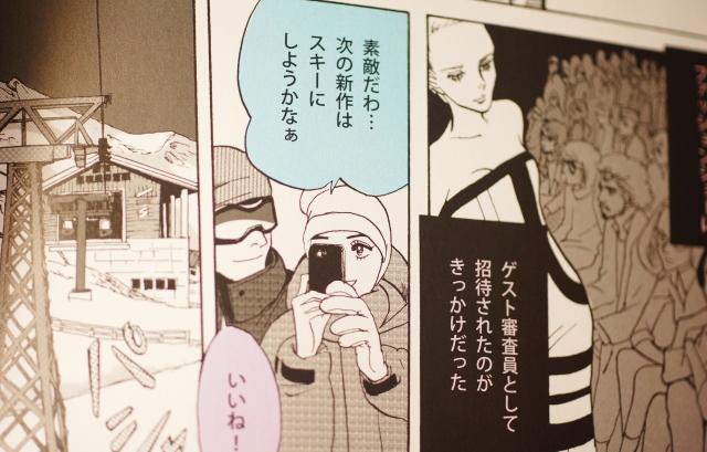 津森千里 漫画