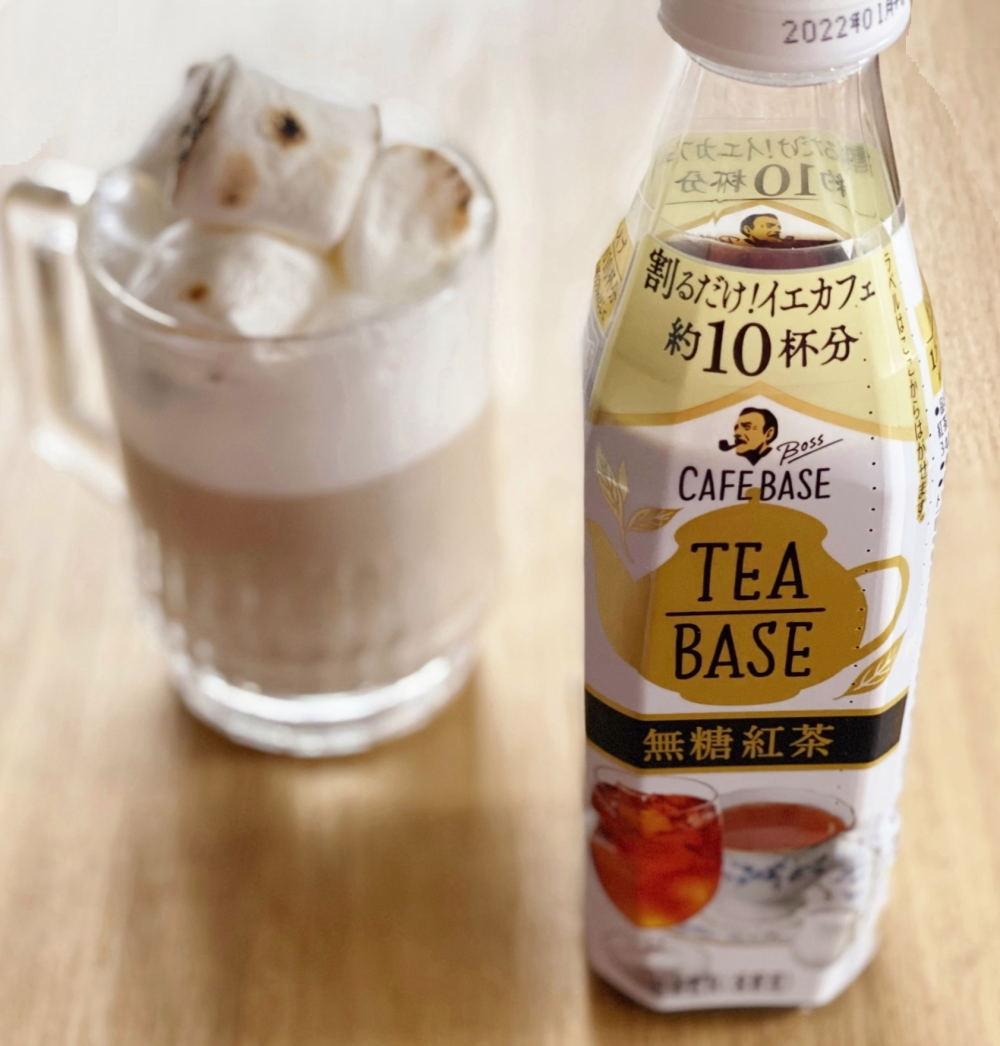 濃縮タイプ飲料「ボス ティーベース」でスモアミルクティーを作る
