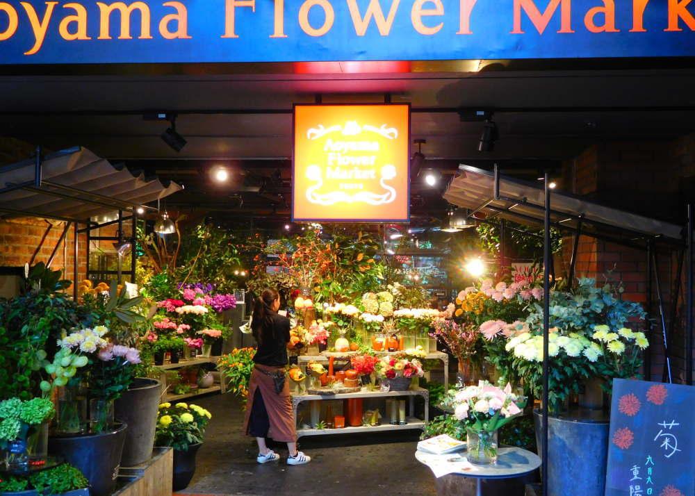 青山フラワーマーケット 本店