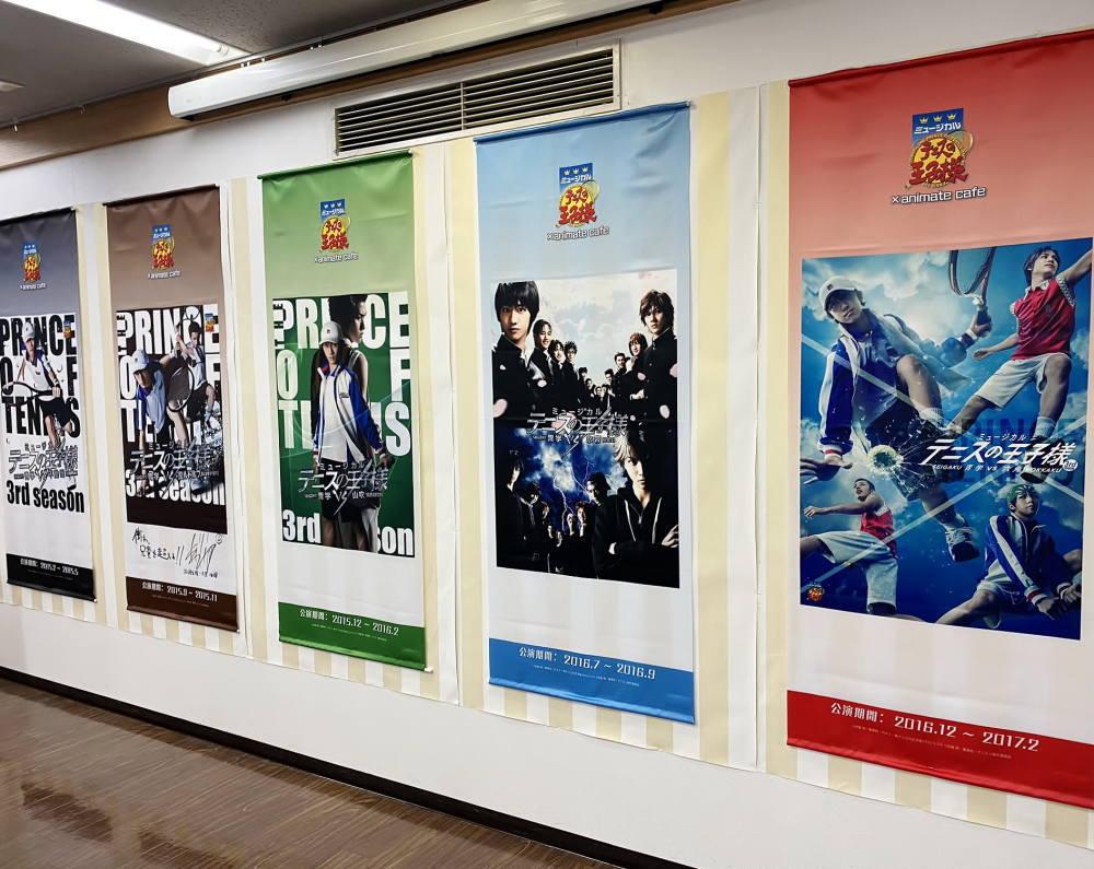 ミュージカル『テニスの王子様』×アニメイトカフェ店内の様子
