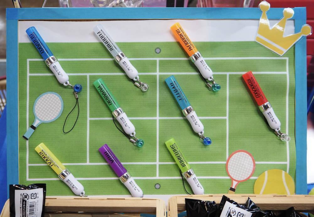 ミュージカル『テニスの王子様』×アニメイトカフェ グッズ