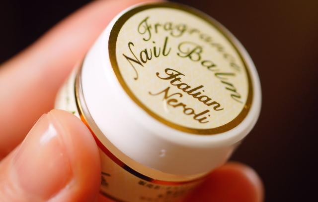 保湿できる練り香水