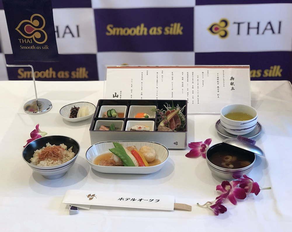タイ国際航空 ロイヤルシルククラスの機内食