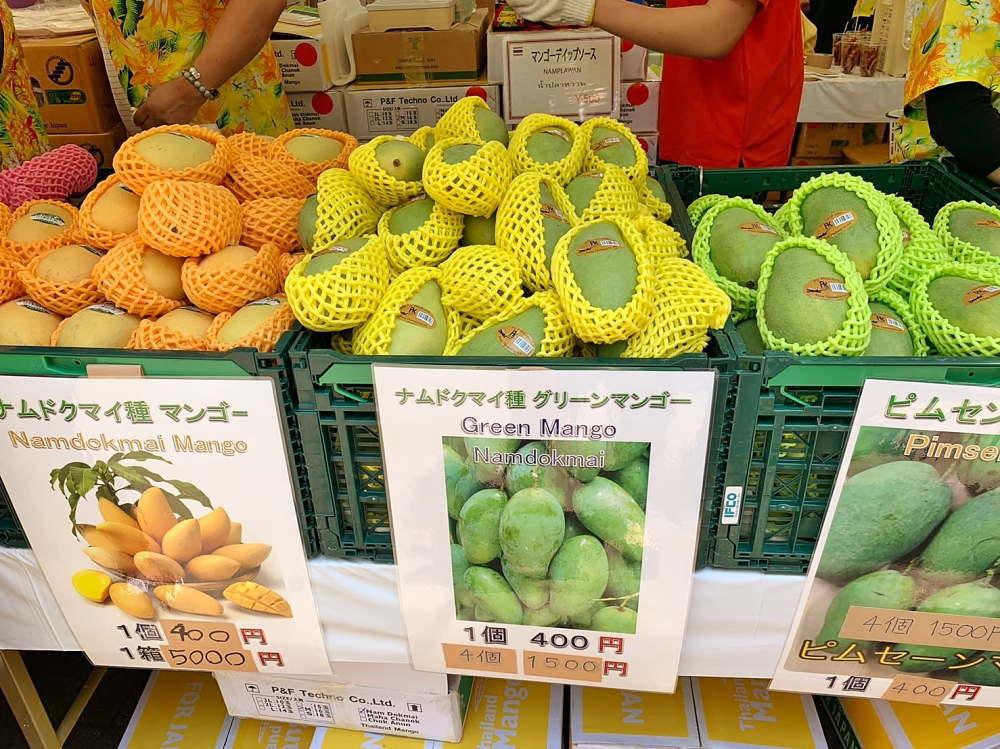 タイフェスティバルで売られているマンゴー
