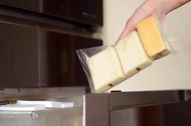 とびばこパン 冷凍