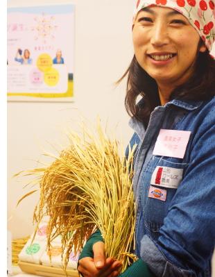 農業女子米 山形ガールズ農場