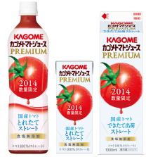 カゴメトマトジュース プレミアム 味