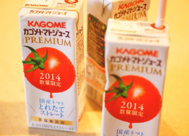 カゴメ トマトジュースプレミアム