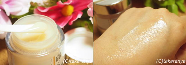 皮膚再生クリーム