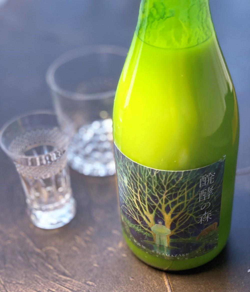 「米麹甘酒 発酵の森」 有限会社山根酒造場