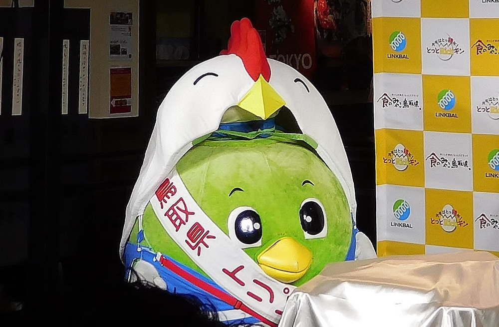鳥取県 トリピー