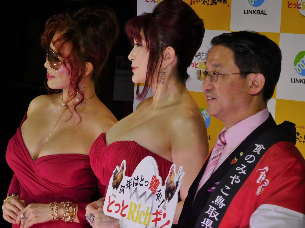 鳥取県イベントに出演する叶姉妹