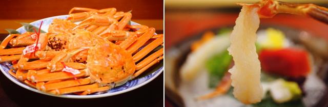 鳥取 三朝館 料理