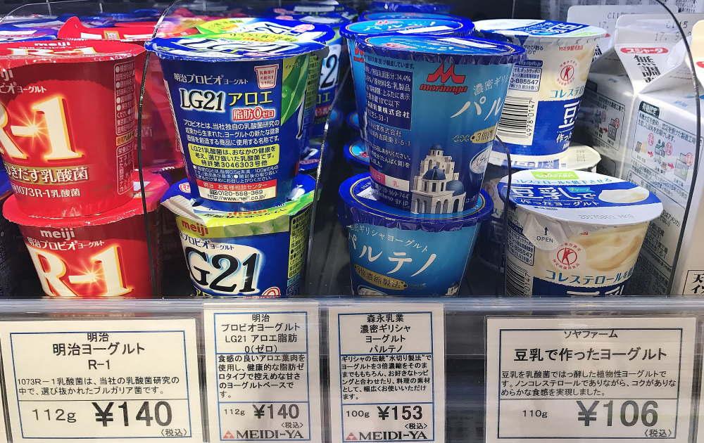 コンビニで買える豆乳ヨーグルト
