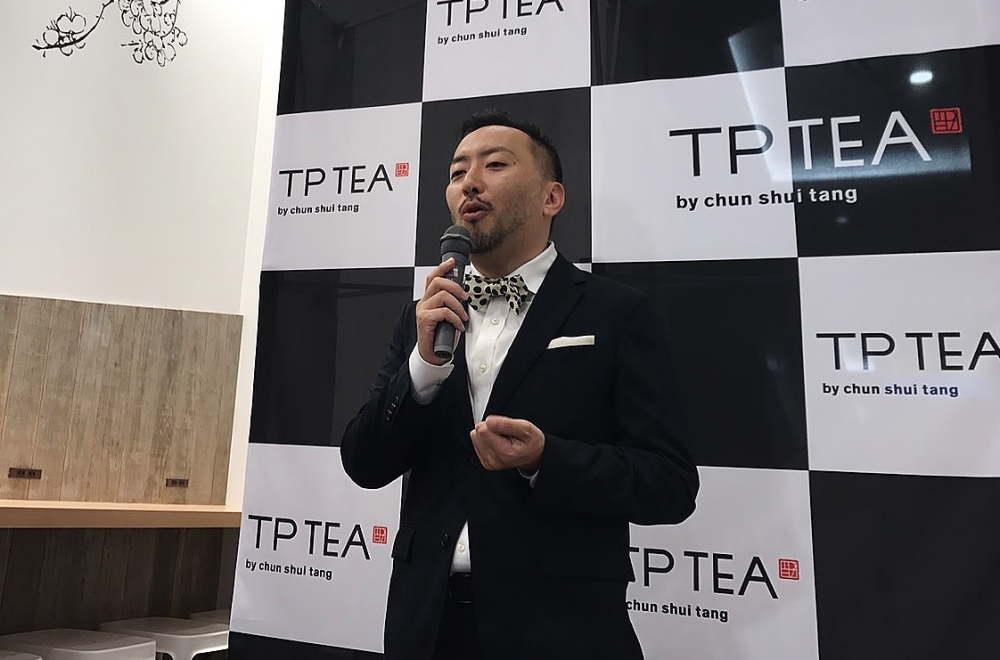 tp-tea 代表関谷氏