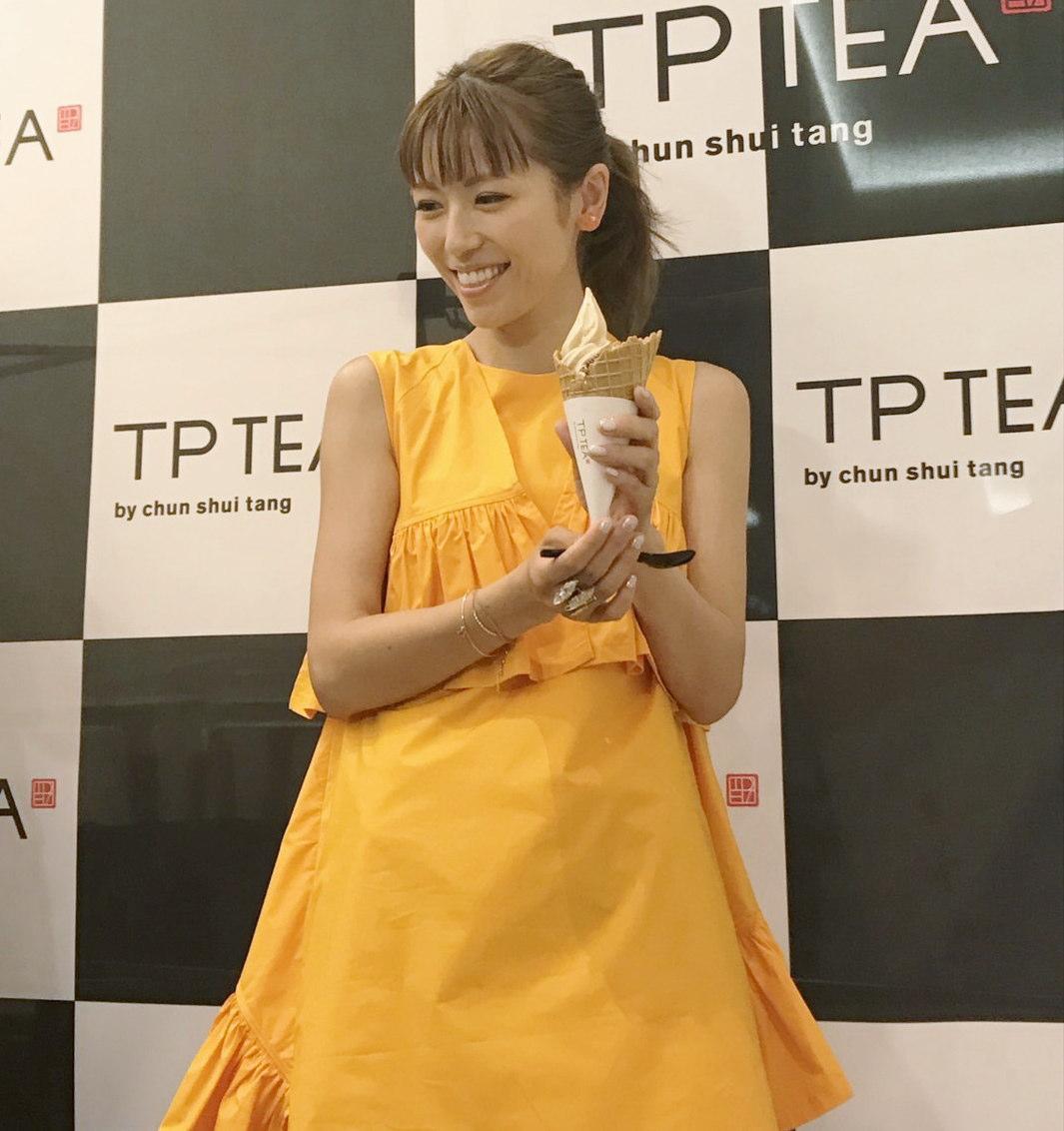 tp-tea3