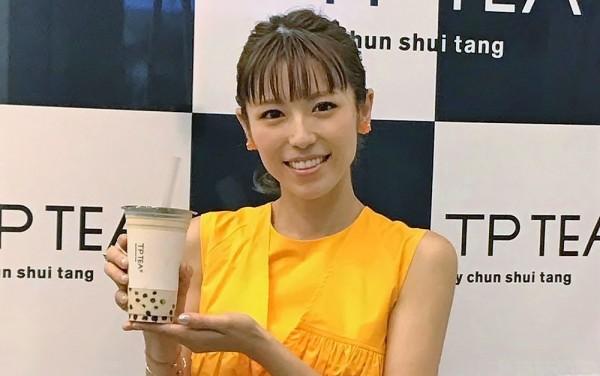tp-tea9