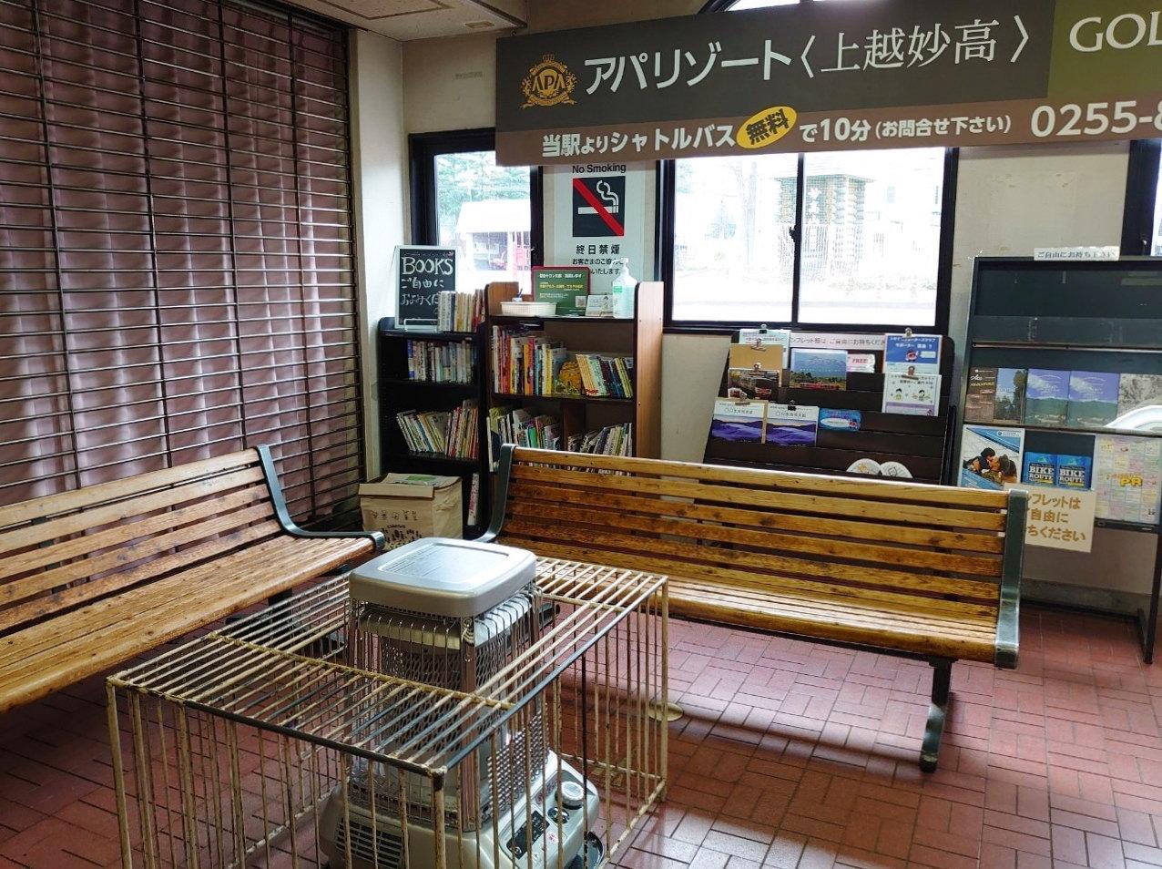 関山駅にて