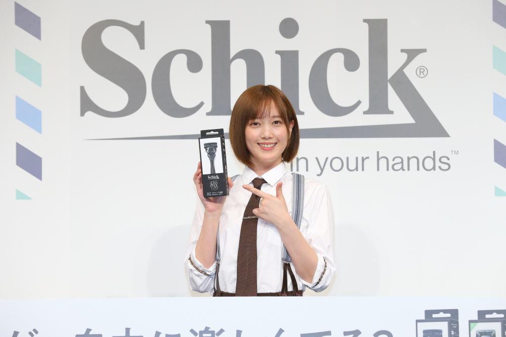 本田翼「Schick『極 KIWAMI』新CM発表会」
