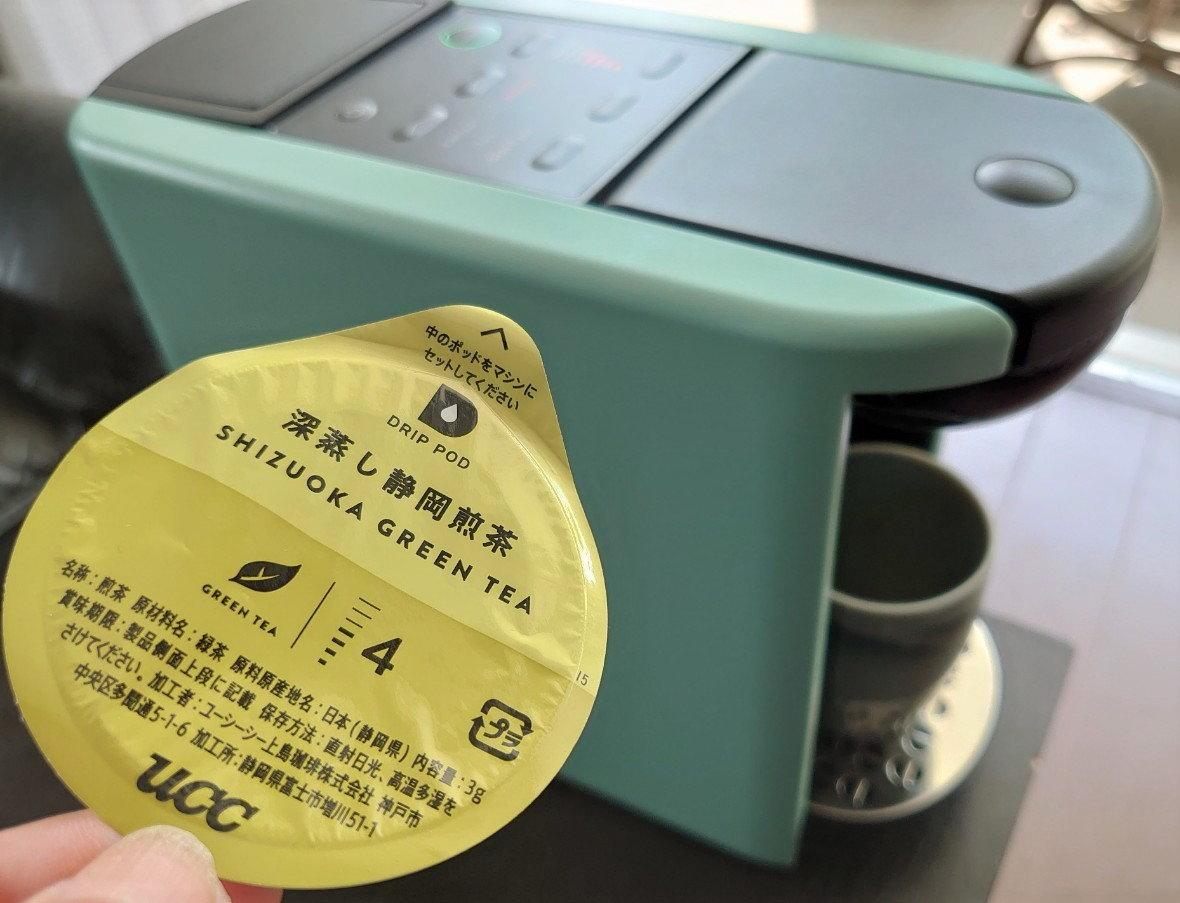 UCC「ドリップポッド DP3」 緑茶