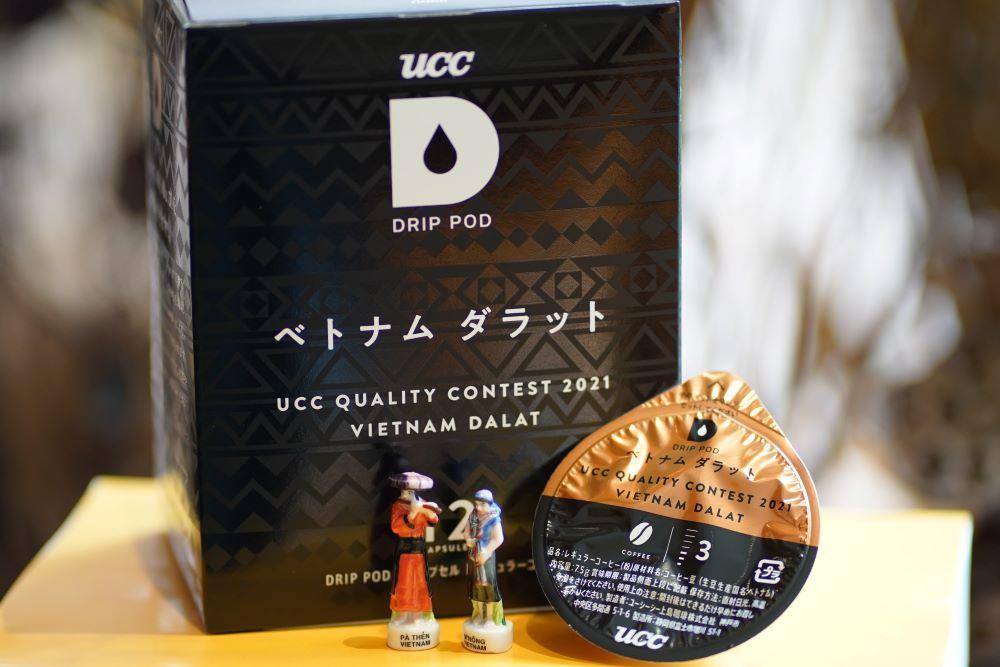 新製品「ベトナム ダラット-2021 UCC QUALITY CONTEST2021-」