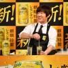 """「新!麒麟特製レモンサワー""""麒麟特製のつくり方""""体験会」黒エプロンでレモンサワー作り"""