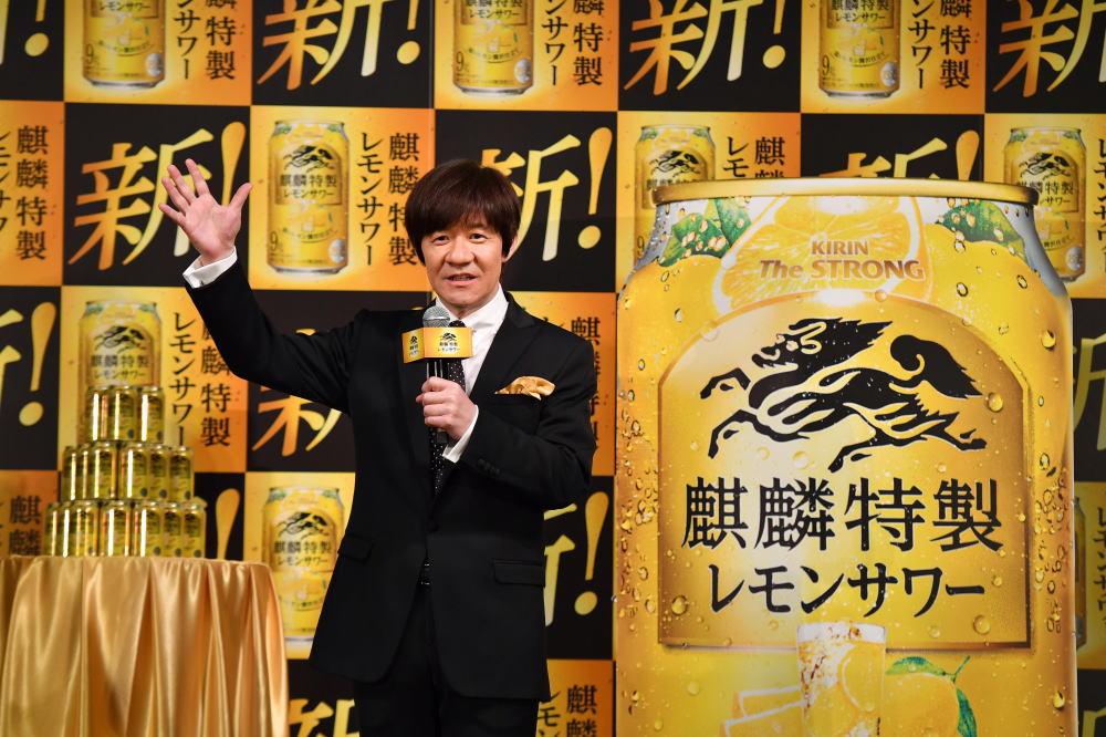 """「新!麒麟特製レモンサワー""""麒麟特製のつくり方""""体験会」"""