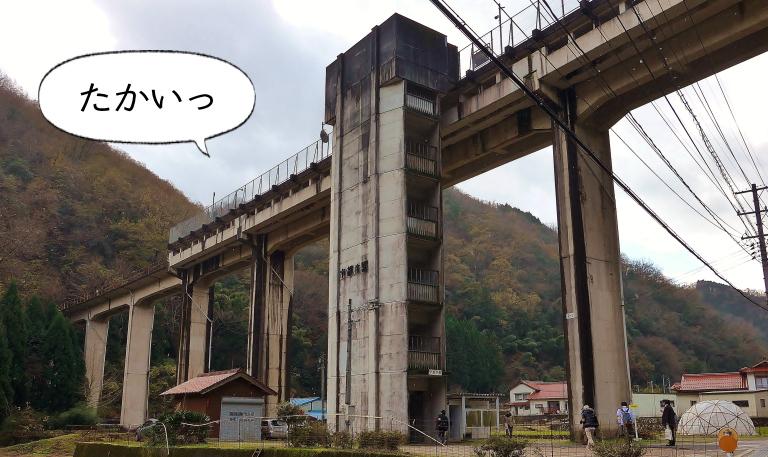 天空の駅 宇都井駅