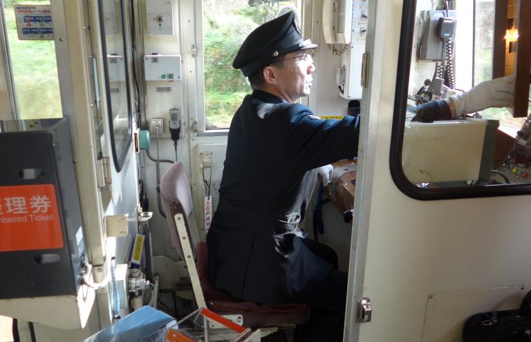 三江線 運転手さん