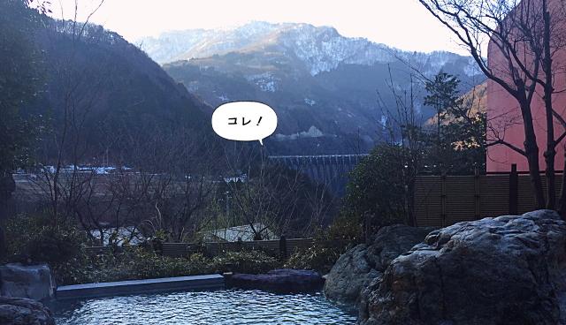 小牧ダム 露店風呂